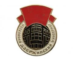 Московско-Дзержинский универмаг