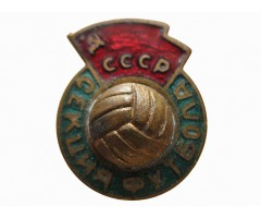 Секция футбола СССР