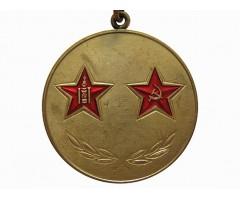 """Монголия медаль """"Боевое содружество"""""""