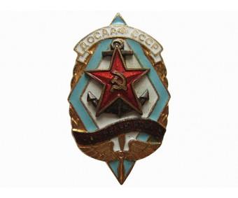 ДОСААФ СССР за активную работу