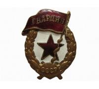 Гвардия СССР