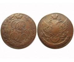 5 копеек 1796 ЕМ (Павловский перечекан)
