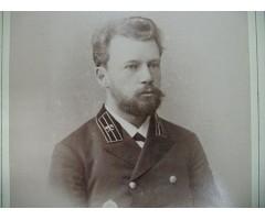 Фото чиновника
