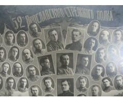 Фотография выпускников 52 Ярославского стрелкового полка