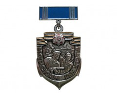 Ветеранский знак Морская пехота с удостоверением