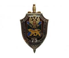 Управление ФСБ России по Приморскому краю