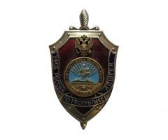 УФСБ России по республике Адыгея