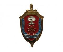 ТРОВПОР РФ Тюменская область
