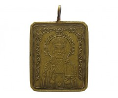 Памятный жетон (ладанка) Николай Чудотворец