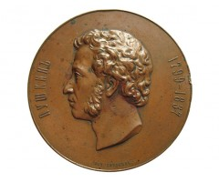 Настольная медаль 'В память 100-летия со дня рождения А.С. Пушкина 1799-1899 гг.