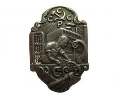 ПСРД Профсоюз рабочих деревообработчивов СССР (вариант)