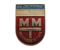 Мосмебельторг