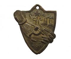 Жетон в память первой сель-хоз и куст-пром выставки СССР 1923 г.