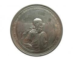 Памятная медаль Великий князь Святослав Северной и Южной России