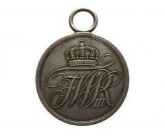 Пруссия Серебряная медаль за заслуги перед государством 1847-1918