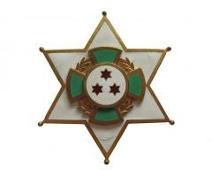 Республика Бурунди орден гражданских заслуг