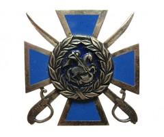 Орден За Любовь и Верность Отечеству 3-й степени