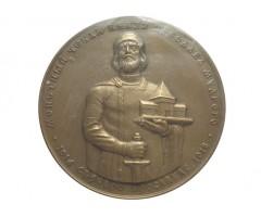 Памятная медаль Монетный чекан князя Ярослава