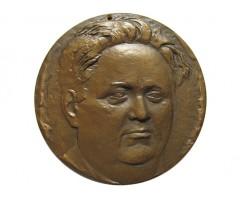 Настольная медаль 100 лет со дня рождения Д.С.Моора