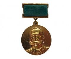 Памятная медаль 100 лет со дня рождения С.М.Буденного