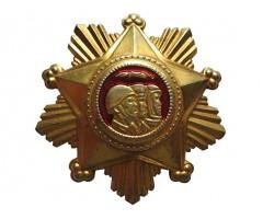 КНДР Орден За воинские заслуги 1 степени