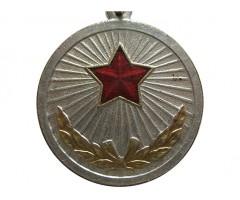 """КНДР  медаль """"За трудовое отличие"""""""
