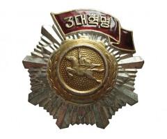 КНДР орден Красного Знамени Трех Великих Революций (реверс 3)