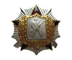 КНДР орден Солдатской Славы 1-й степени