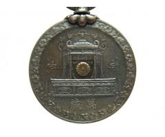 Япония медаль В память восшествия на престол Императора Сёва