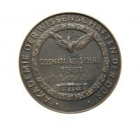 Памятная медаль Академия Наук ГДР