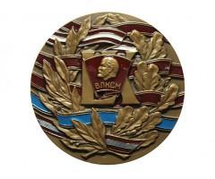 Памятная медаль 60 лет ВЛКСМ в коробке