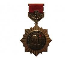 Ю.А.Гагарин - человек открывший дорогу к звездам