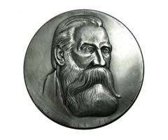 Памятная медаль Фридрих Энгельс