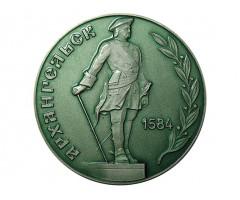 Медаль в память посещения города Архангельск