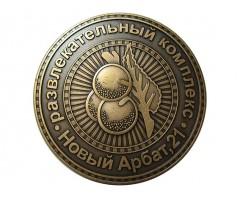 Памятная медаль развлекательный комплекс Метелица