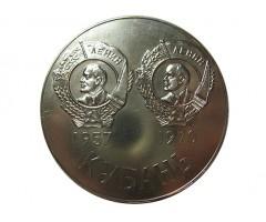 В память о награждении Краснодарского края  вторым орденом Ленина