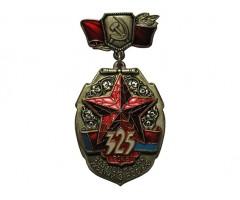 325 лет воссоединения Украины с Россией