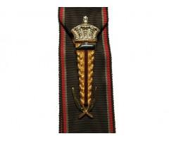 Бельгия почетный знак Лауреат Труда