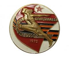 Памятная медаль 6 спартакиада народов СССР