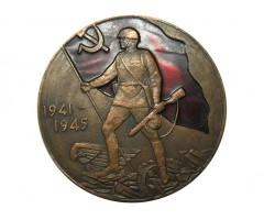 Спорткомитет СССР-ветерану Великой Отечественной фойны
