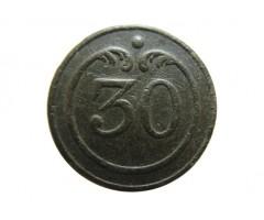 30 полк (Наполеон 1812 год)