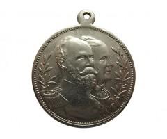 Медаль (памятный жетон) в честь 25 лет правления Фридриха 1 герцога Ангальта