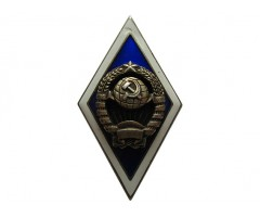 Знак выпускника МГУ