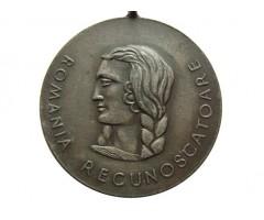 Румыния медаль Крестовый поход против коммунизма