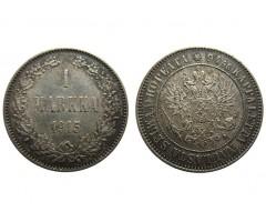 1 марка 1915 года S