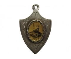 Памятный жетон Великий Князь Николай Николаевич