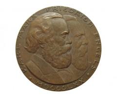 Медаль Жизнь и деятельность В.И. Ленина. Карл Маркс. Фридрих Энгельс. Парижская коммуна