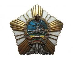 Монголия орден За боевые заслуги
