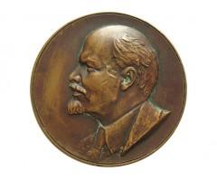 Памятная медаль 90 лет со дня рождения В.И.Ленина