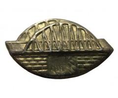 НКПС погонная эмблема мосты